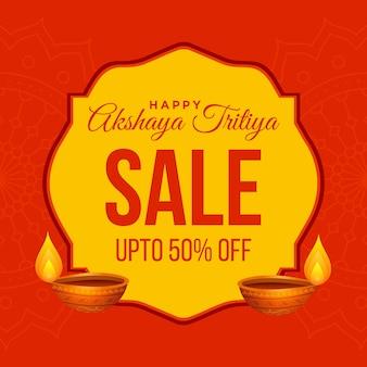 행복한 akshaya tritiya 축제 판매 템플릿의 배너 디자인