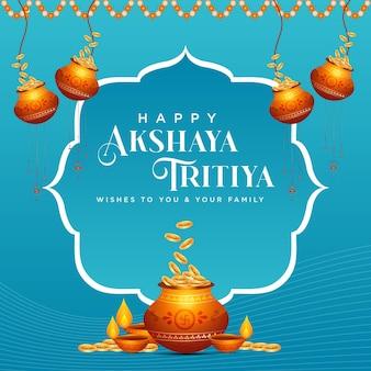 青い背景の上の幸せなakshayatritiyaフェスティバルテンプレートのバナーデザイン