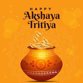 黄色の背景に幸せなakshayatritiyaフェスティバルテンプレートのバナーデザイン