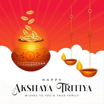 幸せなakshayatritiyaヒンドゥー教の祭りのテンプレートのバナーデザイン