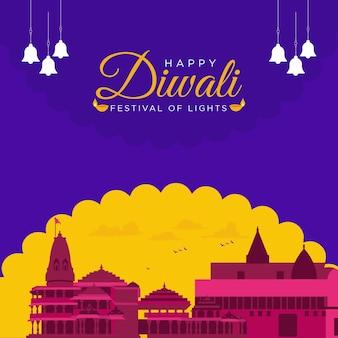 행복한 디왈리 인도 축제 템플릿의 배너 디자인