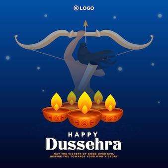행복 dussehra 만화 스타일 템플릿의 배너 디자인