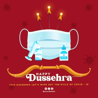 Дизайн баннера шаблона happy dussehra