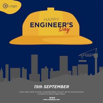 행복한 엔지니어의 날 만화 스타일 템플릿의 배너 디자인