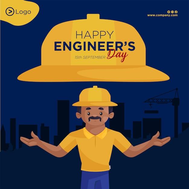 幸せなエンジニアの日の漫画スタイルのテンプレートのバナーデザイン