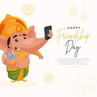 행복한 우정의 날 만화 스타일 삽화의 배너 디자인