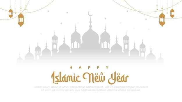 幸せなイスラムの新年のテンプレートのバナーデザイン