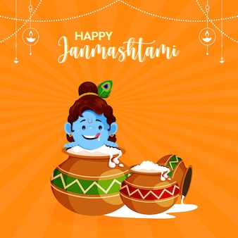 幸せなjanmashtamiインドのお祭りテンプレートのバナーデザイン