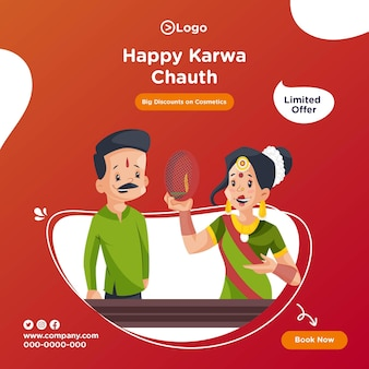 행복한 karwa chauth 제한 제공 템플릿의 배너 디자인
