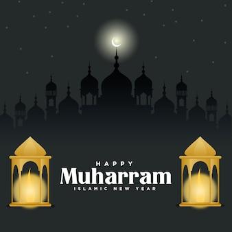 幸せなムハッラムイスラムの新年のテンプレートのバナーデザイン