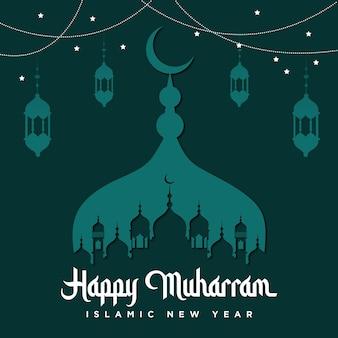 행복 한 muharram 이슬람 새 해 서식 파일의 배너 디자인
