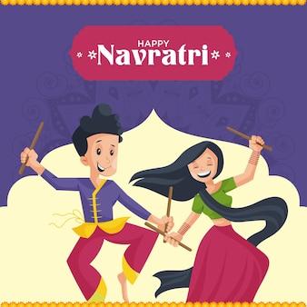 幸せなナヴラトリ漫画スタイルのイラストのバナーデザイン