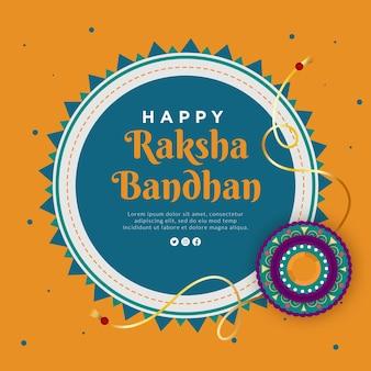 幸せなラクシャバンダンインドのお祭りテンプレートのバナーデザイン