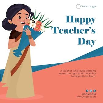 幸せな先生の日の漫画スタイルのイラストのバナーデザイン