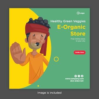 Дизайн баннера электронного магазина здоровых зеленых овощей со знаком остановки продавца овощей
