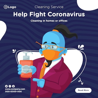 Дизайн баннера шаблон помощи в борьбе с коронавирусом