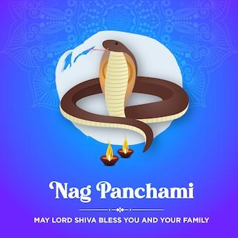 ヒンドゥー教の祭りハッピーナグパンチャミテンプレートのバナーデザイン