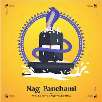 힌두교 축제 nag panchami 템플릿의 배너 디자인