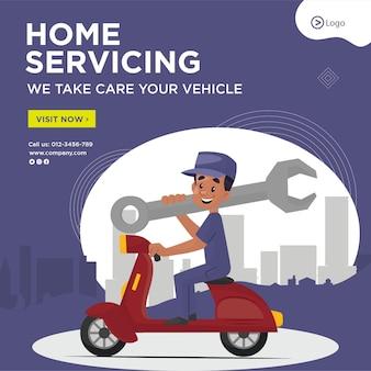 ホームサービスのバナーデザイン私たちはあなたの車のテンプレートを世話します