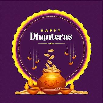 インドのお祭りダンテラステンプレートのバナーデザイン