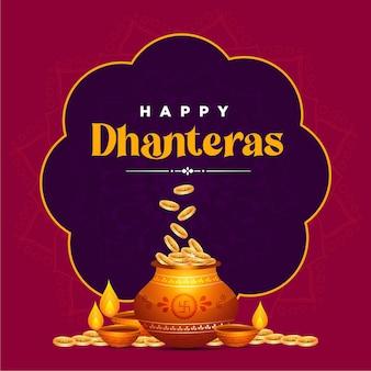 インドのお祭りダンテラスのバナーデザイン