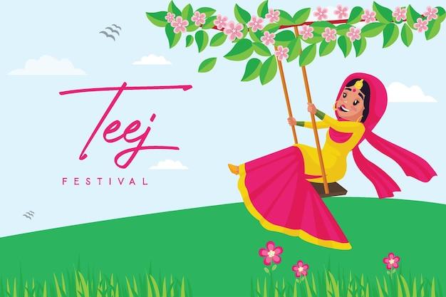 インドのお祭りハッピーハリャリティージテンプレートのバナーデザイン