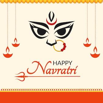 인도 축제 해피 navratri 템플릿의 배너 디자인