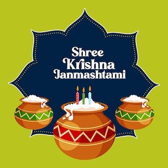 인도 축제 shree krishna janmashtami 템플릿의 배너 디자인