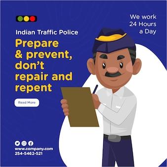 인도 교통 경찰 템플릿의 배너 디자인