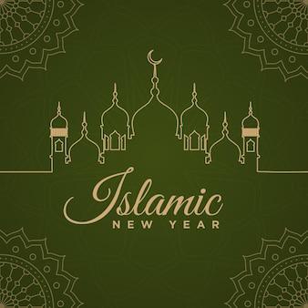 이슬람 새 해 서식 파일의 배너 디자인