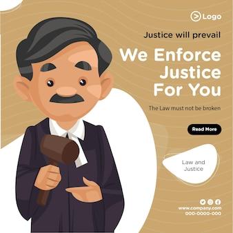 정의의 배너 디자인은 만화 스타일 일러스트레이션을 우선합니다.