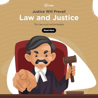 正義のバナーデザインは漫画風のイラストに勝る