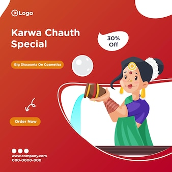 Karwa chauth 특별 템플릿의 배너 디자인