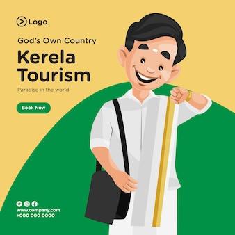漫画風のケララ州観光のバナーデザイン