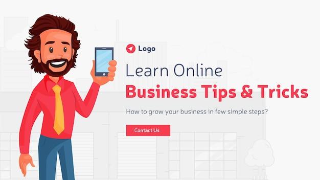 온라인 비즈니스 팁 및 트릭 템플릿 학습의 배너 디자인