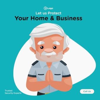 Дизайн баннера позвольте нам защитить ваш дом и бизнес шаблон