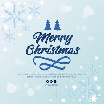 Дизайн баннера с рождеством христовым шаблон