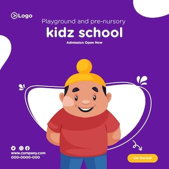 놀이터 배너 디자인 및 유아원 유아원 입학 오픈