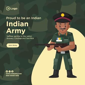 인도 군대 만화 스타일임을 자랑스럽게 생각하는 배너 디자인