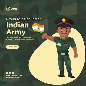 만화 스타일의 인도 군대가 된 것을 자랑스럽게 생각하는 배너 디자인