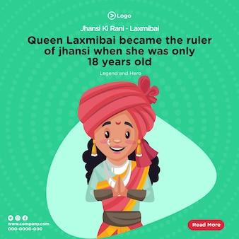 Jhansi laxmibai 만화 스타일 템플릿의 여왕의 배너 디자인