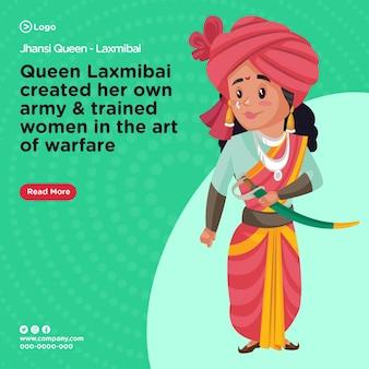 Jhansilaxmibai漫画スタイルテンプレートの女王のバナーデザイン