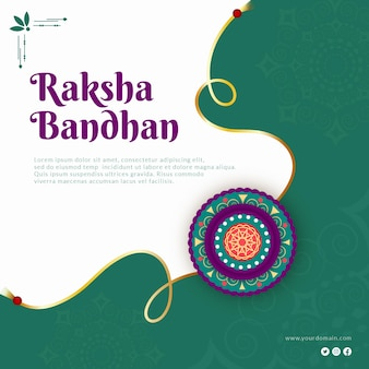 Raksha bandhan 인도 축제 템플릿의 배너 디자인