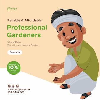 안정적이고 저렴한 전문 정원사의 배너 디자인
