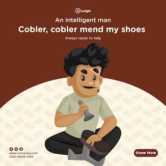 신발 메이커 파이 만화 스타일 템플릿의 배너 디자인
