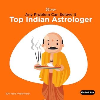 トップインド占星術師テンプレートのバナーデザイン