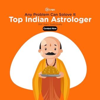 トップインド占星術師のバナーデザイン