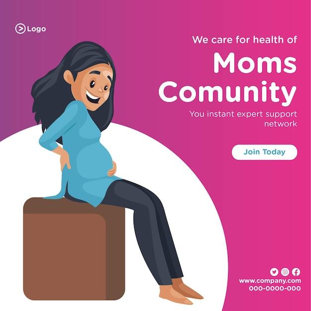 Дизайн баннера мы заботимся о здоровье мамы сообщество мультяшном стиле иллюстрации