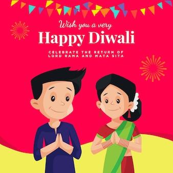 Дизайн баннера желаю вам очень счастливого индийского фестиваля дивали в мультяшном стиле
