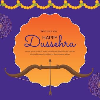Дизайн баннера желаю вам очень счастливого шаблона индийского фестиваля dussehra